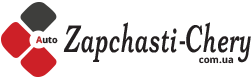 Коллектор Грейт вол Сейф купить в интернет магазине 《ZAPCHSTI-CHERY》